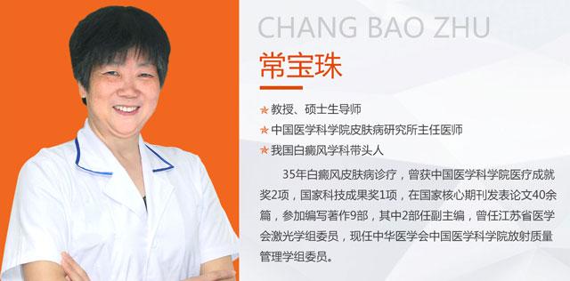 南宁白癜风医院新闻