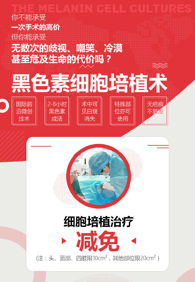 南宁西京中医医院新闻